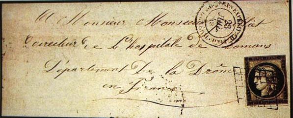 fondazione proposta francobollo francese